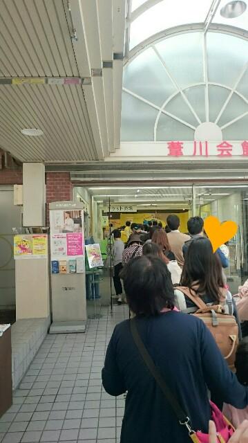 f:id:momosuke418:20180331133845j:plain