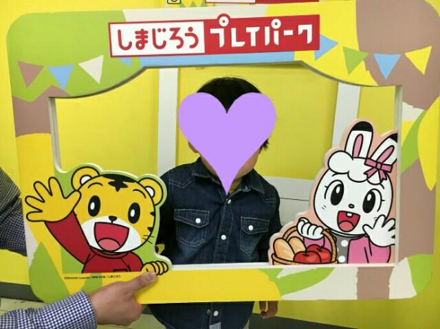 f:id:momosuke418:20180401150813j:plain