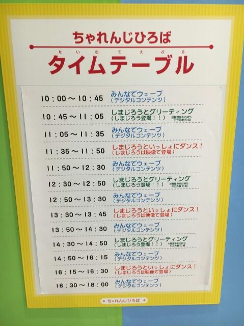 f:id:momosuke418:20180401151429j:plain