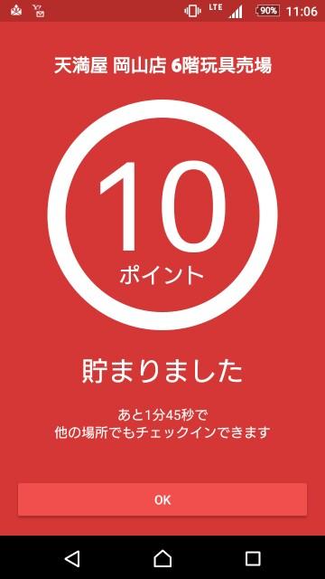 f:id:momosuke418:20180401151752j:plain