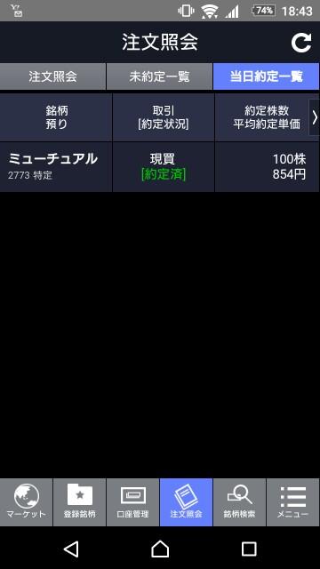f:id:momosuke418:20180402190433j:plain