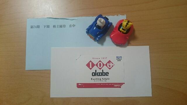 f:id:momosuke418:20180405194522j:plain