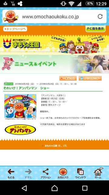 f:id:momosuke418:20180408123318j:plain
