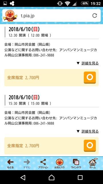 f:id:momosuke418:20180411194550j:plain