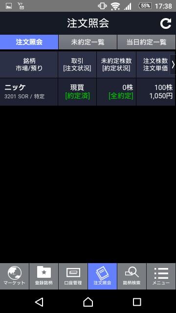 f:id:momosuke418:20180416175900j:plain
