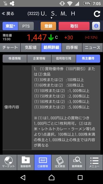 f:id:momosuke418:20180512070559j:plain