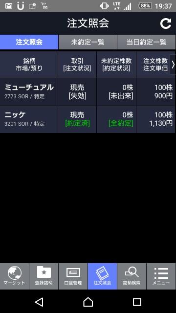 f:id:momosuke418:20180517221745j:plain