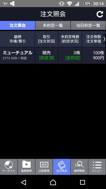 f:id:momosuke418:20180522201922j:plain
