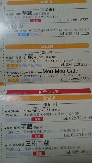 f:id:momosuke418:20180603193140j:plain