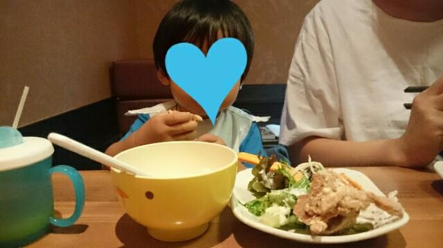 f:id:momosuke418:20180623194454j:plain