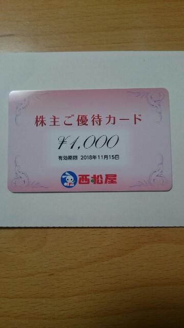 f:id:momosuke418:20180916170250j:plain