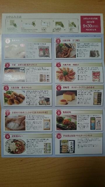 f:id:momosuke418:20180916190754j:plain
