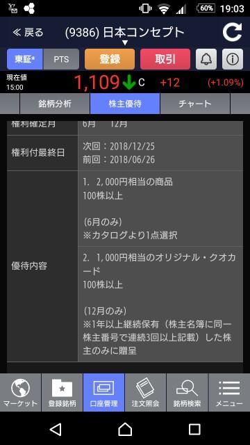f:id:momosuke418:20180916190817j:plain