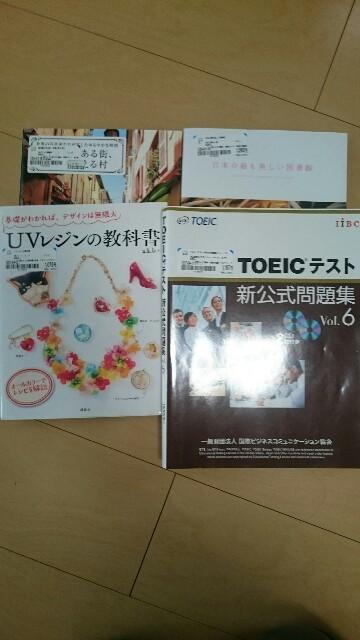 f:id:momosuke418:20180924121153j:plain