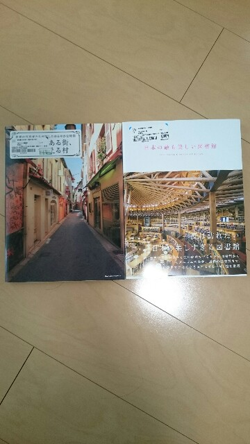 f:id:momosuke418:20180924121713j:plain