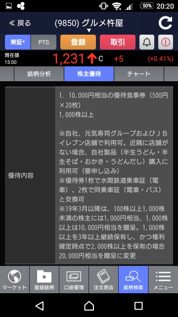 f:id:momosuke418:20180929210145j:plain