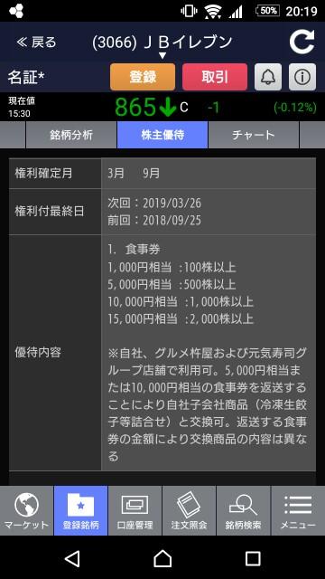 f:id:momosuke418:20180929210312j:plain