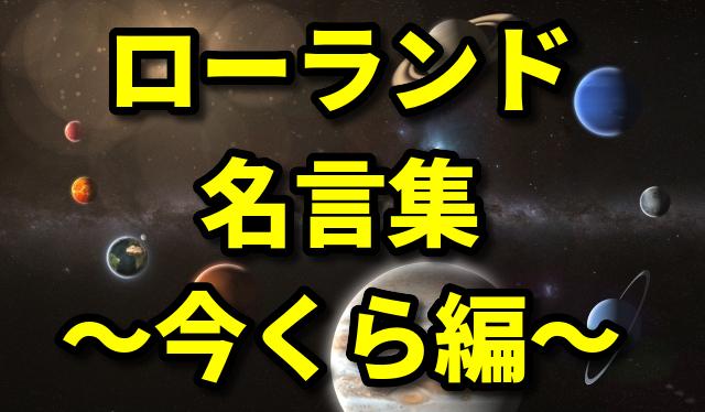 f:id:momotan5ma:20191121013153j:plain