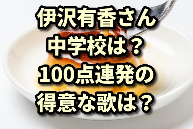 f:id:momotan5ma:20200105200309j:plain
