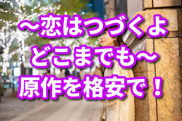 f:id:momotan5ma:20200112205605j:plain
