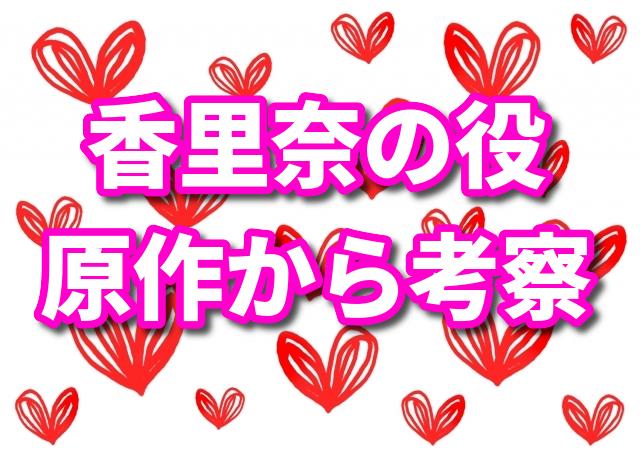 f:id:momotan5ma:20200112210736j:plain