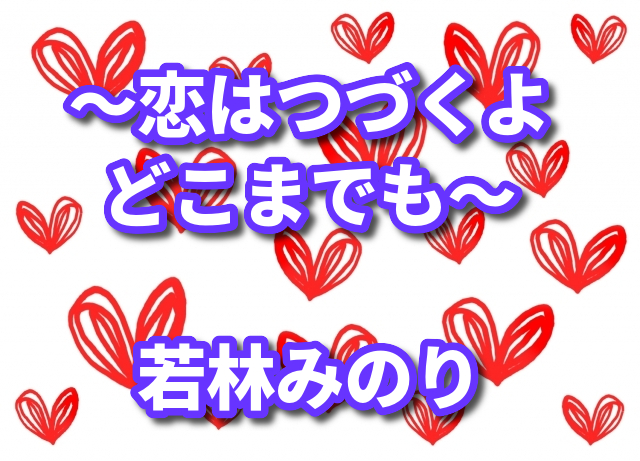 f:id:momotan5ma:20200121001824j:plain