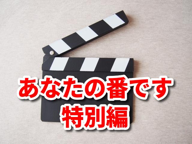 f:id:momotan5ma:20200224171942j:plain