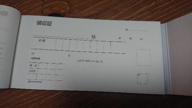 f:id:momotarohime:20190504221935j:image