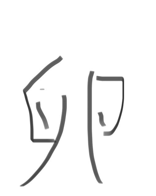 f:id:momotarohime:20190515212944j:image