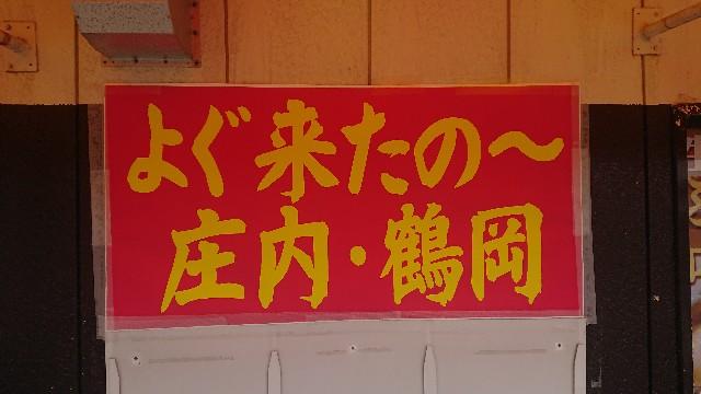 f:id:momotarohime:20200625221048j:image