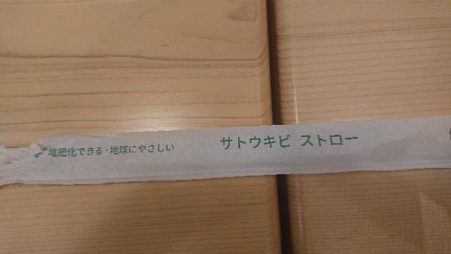 f:id:momotarohime:20200903210438j:image