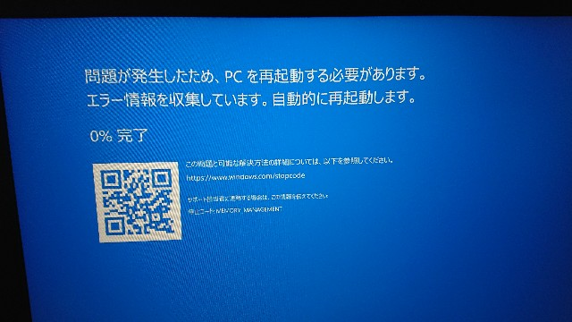 f:id:momotarohime:20201018010028j:image