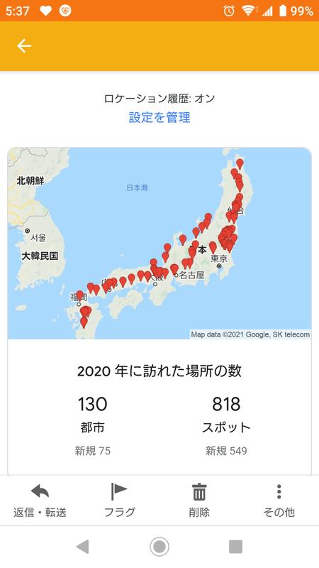 f:id:momotarohime:20210107201333p:plain