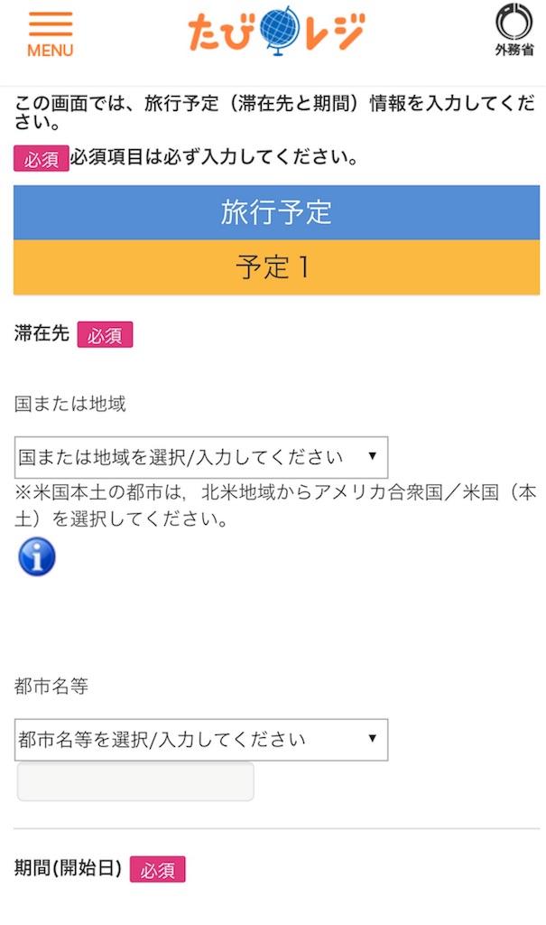 f:id:momotarou07:20181231145758j:image