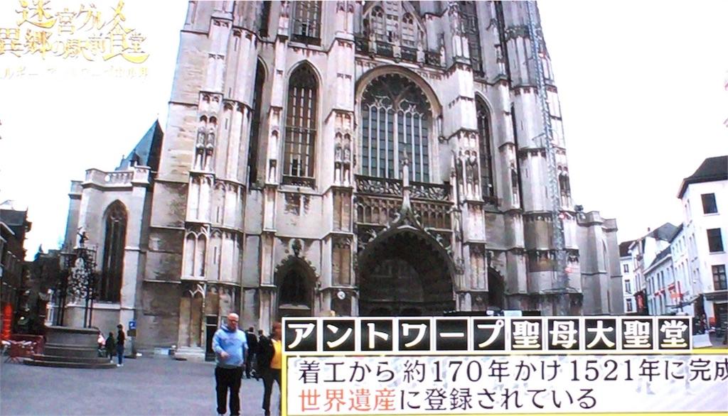 f:id:momotarou07:20190101162840j:image