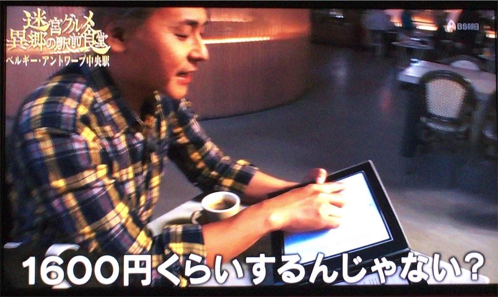 f:id:momotarou07:20190101162843j:image