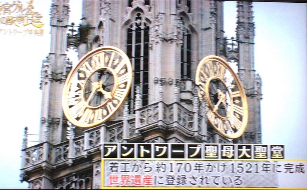 f:id:momotarou07:20190101162851j:image