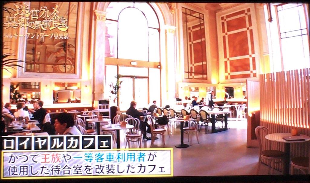 駅前 食堂 の 異郷 迷宮グルメ 異郷の駅前食堂が面白いのでテーマ曲を調べてみた!