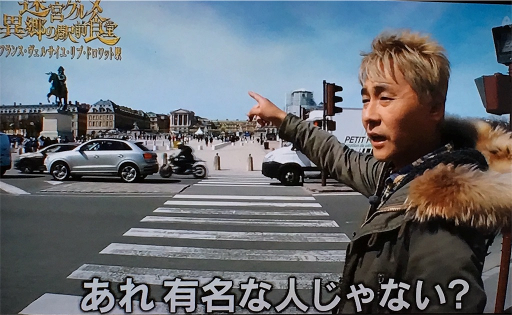 f:id:momotarou07:20190102233551j:image