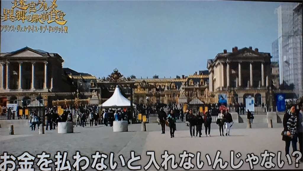 f:id:momotarou07:20190102233703j:image