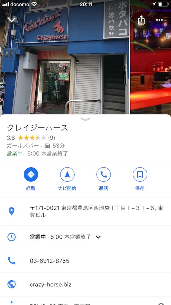 f:id:momotarou07:20190103124255p:image