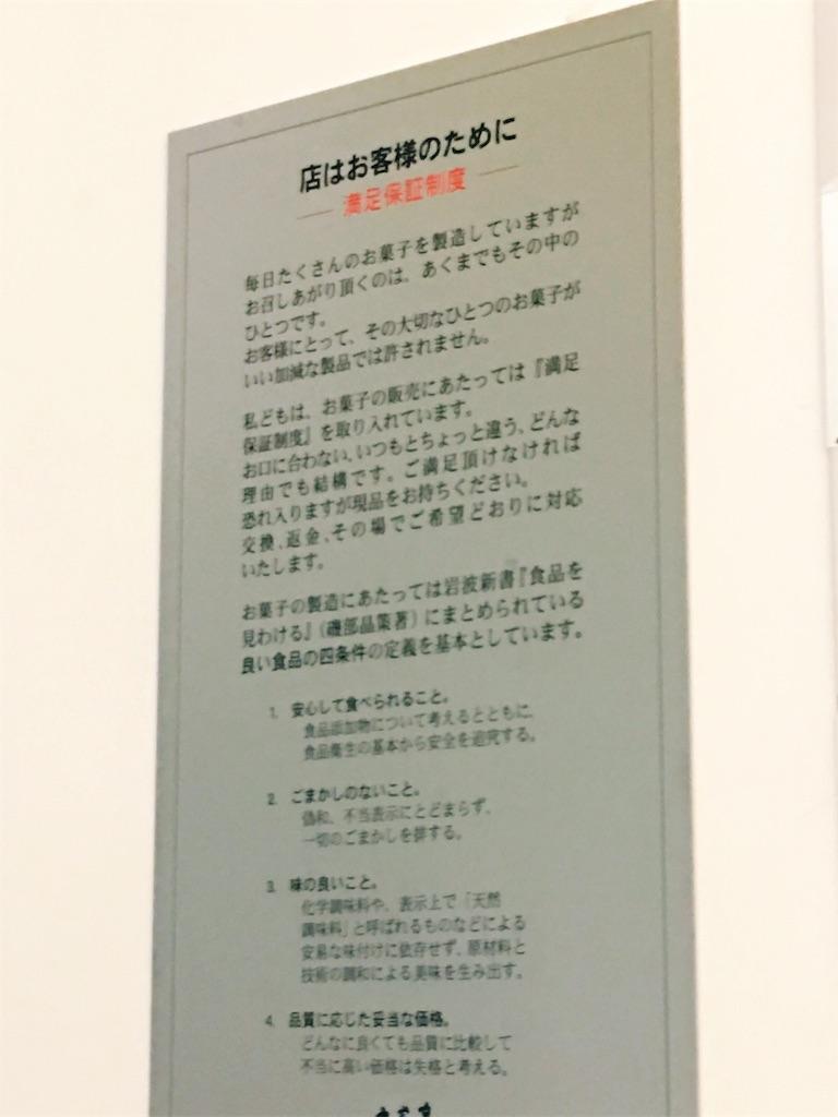 f:id:momotarou07:20190219213910j:image