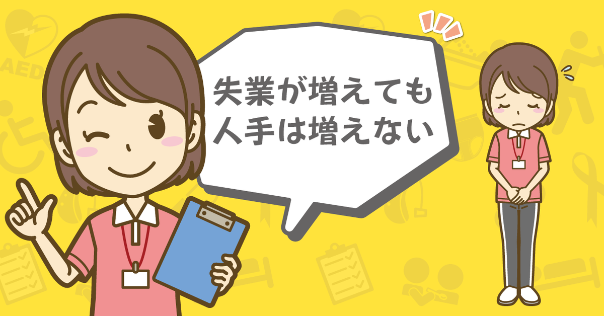 f:id:momotaroukun2019:20200903083803p:plain