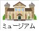 f:id:momotchi_blog:20191127094811p:plain