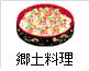 f:id:momotchi_blog:20191127112138p:plain