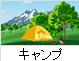 f:id:momotchi_blog:20191127194245p:plain