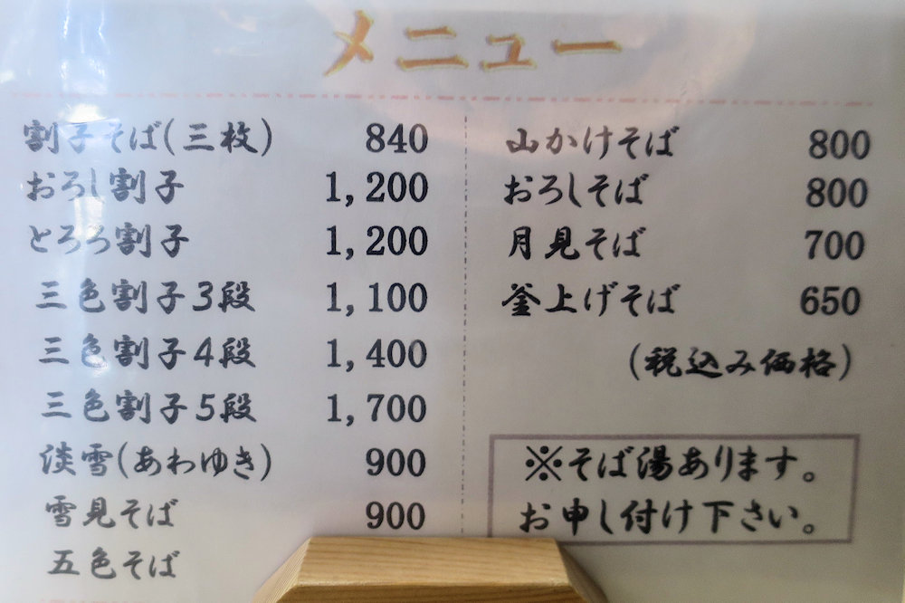 f:id:momotchi_blog:20201022083614j:plain