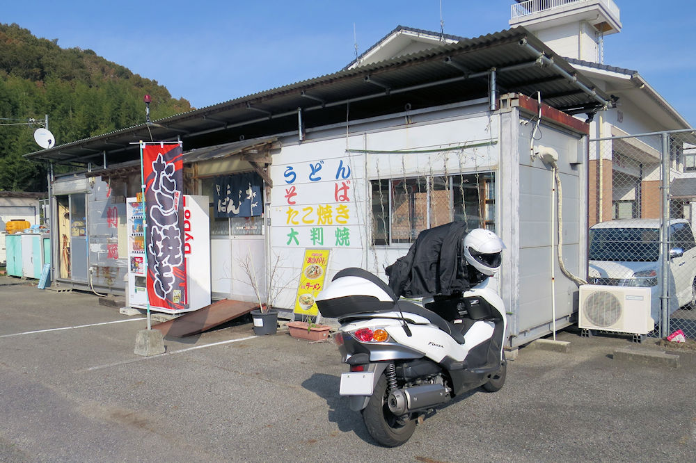 f:id:momotchi_blog:20201120054405j:plain