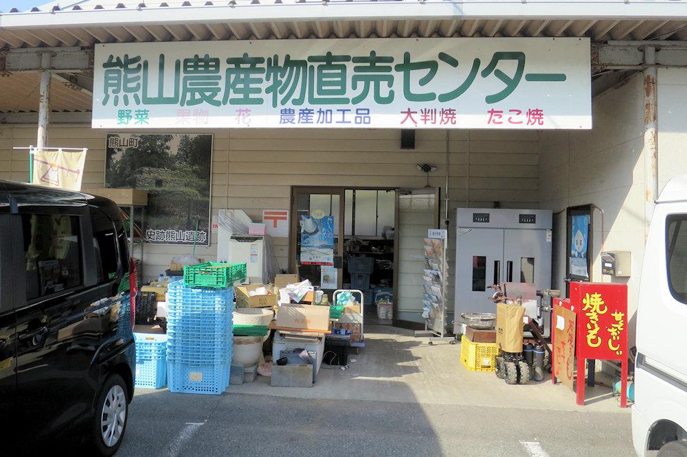f:id:momotchi_blog:20201120054556j:plain