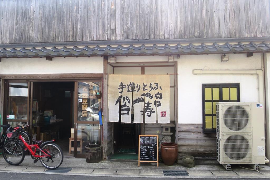 f:id:momotchi_blog:20210330194711j:plain